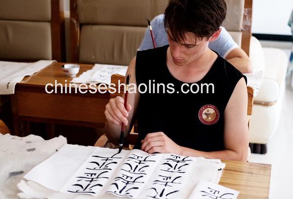 Learn Shaolin Kung Fu in China